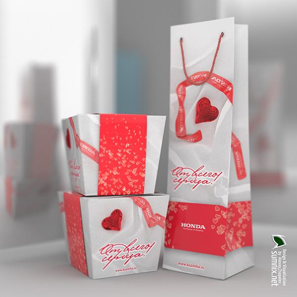Wine bag + Candy box