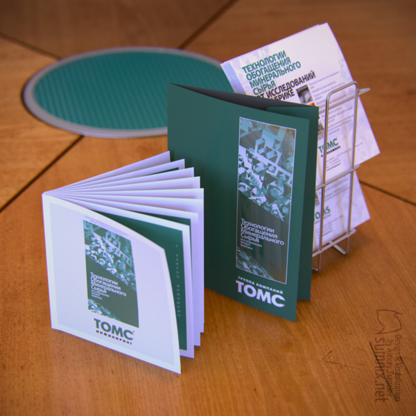 Guidebook + folder + leaflets